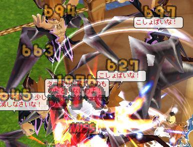 b0027699_2262335.jpg