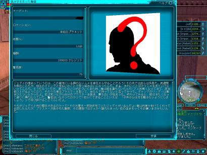 d0032118_17402560.jpg