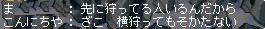 b0059423_18422715.jpg