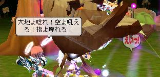 b0061527_13564052.jpg