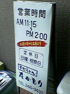 a0033733_1594371.jpg