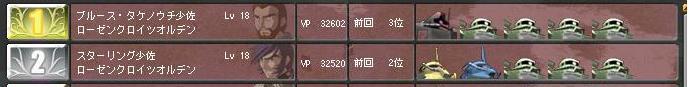d0047736_2238851.jpg