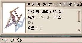 b0037741_945413.jpg