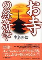本の売れ行きは、売り場次第。_c0016141_22572711.jpg