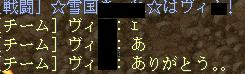 c0074844_7565475.jpg