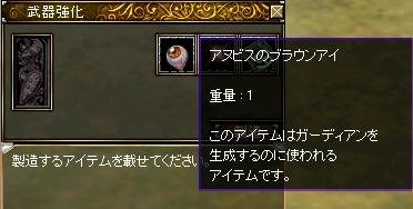 b0018548_1750409.jpg