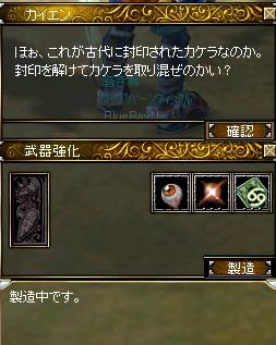 b0018548_1753326.jpg