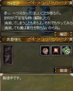 b0018548_17564110.jpg