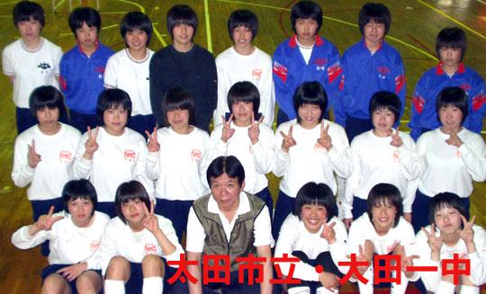 中学生女子強化_c0000970_1158428.jpg