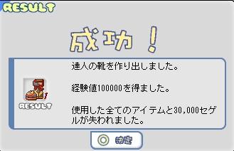 b0069074_20143760.jpg