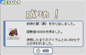 b0069074_20155072.jpg