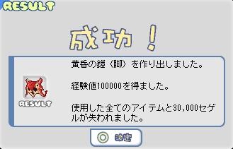 b0069074_2015548.jpg