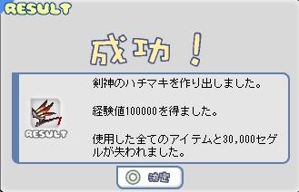 b0069074_20173263.jpg