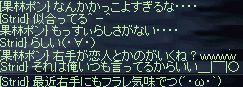 b0050075_1159568.jpg