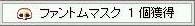 c0072582_2348070.jpg