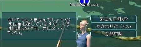 d0000888_14534941.jpg