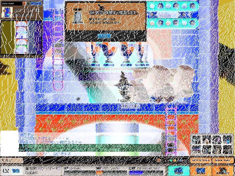 d0061693_19462840.jpg