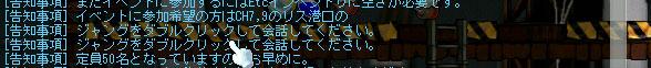 SSいっぱい_d0051894_10595812.jpg