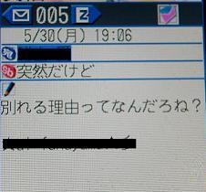 b0052195_21303017.jpg