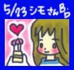 b0064495_13393728.jpg