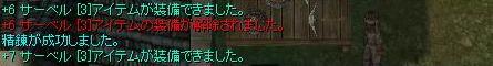 c0039995_14533796.jpg