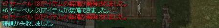 c0039995_14534466.jpg