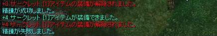 c0039995_14535625.jpg