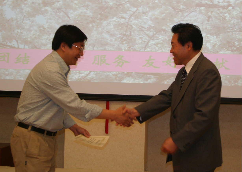第十四届全日本中国留学人员友好联谊会成立_d0027795_23481541.jpg