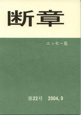 c0039999_19574646.jpg