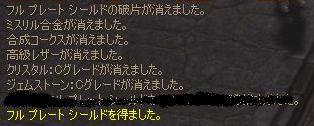 c0016602_0312453.jpg