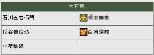 b0035508_1273082.jpg