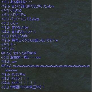 b0016320_1314261.jpg