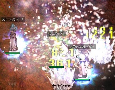 b0022623_20114779.jpg