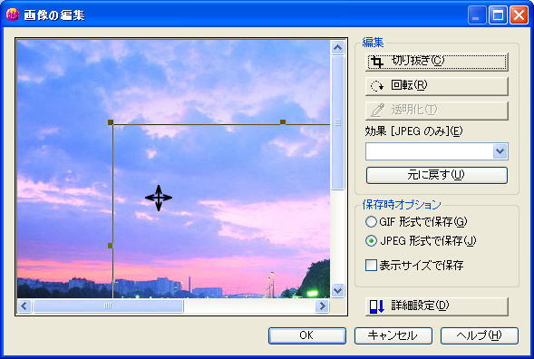 a0030830_23125250.jpg