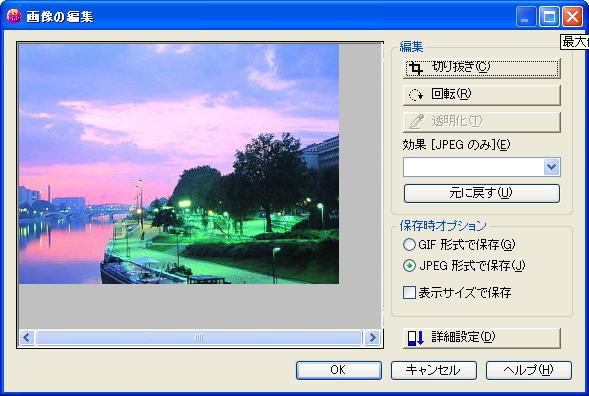 a0030830_231347.jpg
