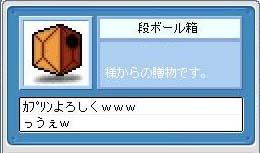 d0048430_13113818.jpg