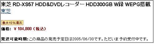 a0034438_1844158.jpg