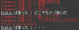 b0001539_17271098.jpg