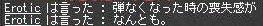 b0001539_17271726.jpg
