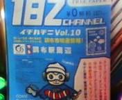 d0045945_198519.jpg