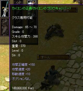 b0018548_10241658.jpg