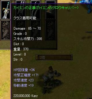 b0018548_1024945.jpg