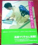 b0057759_045323.jpg
