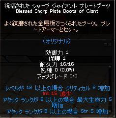 c0060159_9492458.jpg