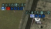 a0030061_1813682.jpg