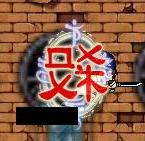 d0057161_1629783.jpg
