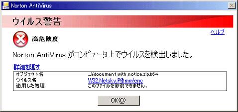 a0001863_11225282.jpg
