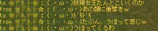 b0037463_2232279.jpg