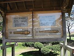 函館・五稜郭_b0053765_1904389.jpg