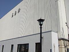 函館・市場とカレーと函館港_b0053765_20285315.jpg